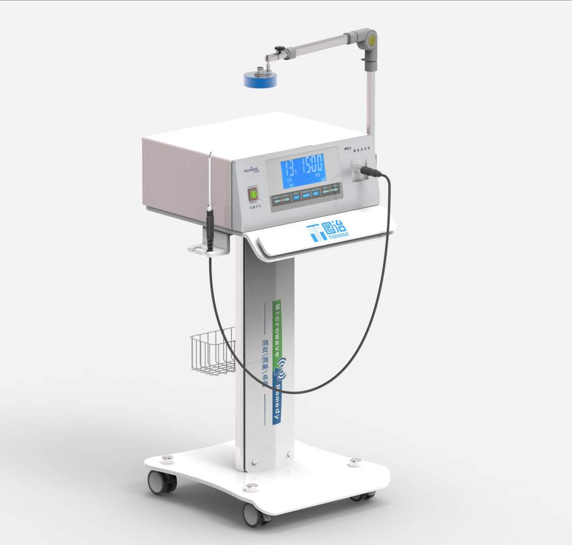 MTC-3微波妇科治疗临床运用